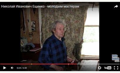 Николай Иванович Ещенко - молодым мастерам