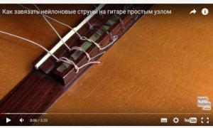Как завязать нейлоновые струны на гитаре простым узлом