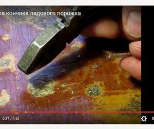 Обработка кончика ладового порожка