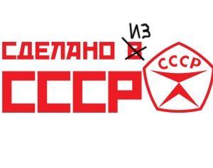 Начало разборки советской гитары