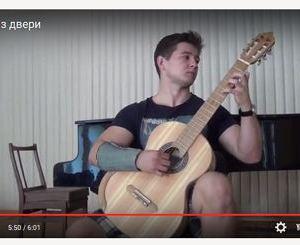 Гитара из двери