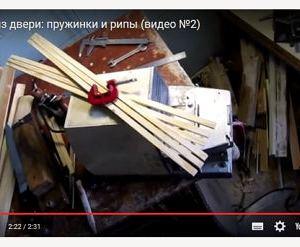 Гитара из двери: пружинки и рипы (видео №2)