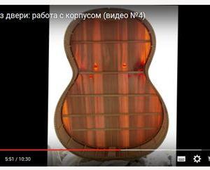 Гитара из двери: работа с корпусом (видео №4)